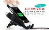 车载手机支架 车载无线充 车充 硅胶手机支架无线充 iPhone 三星通用