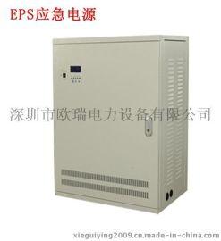 1KW EPS应急电源,2KW单相消防应急电源