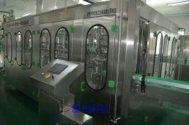 温州科信KX-TS碳酸饮料生产线设备含汽饮料设备