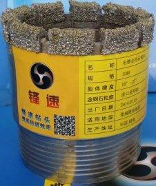 电镀金刚石钻头供应公司