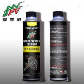 进气系统清洗剂  进气清洗剂 汽车系统清洗剂 汽车养护品用品