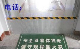 配电房铝合金材质挡鼠防鼠板价格
