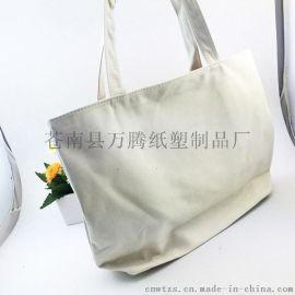 浙江温州苍南印刷生产厂家批发低价格定做牛津布袋、手提袋/黑色帆布袋/韩国帆布袋/棉布袋工厂