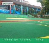 幼儿园天然材料橡胶 现场施工 无缝EPDM地面