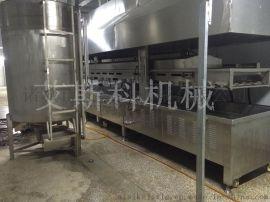 膨化食品机械薯条薯片油炸机生产线生产厂家价格