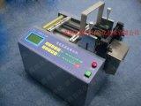 供应源尚YS-IH6110高速智能带语音自动裁切机/切管机