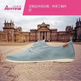 品牌女鞋oem定制厂家有哪些 艾妮达 休闲女鞋批发代理 厂家直销