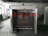 電子產品專用烘箱/託盤式幹燥箱