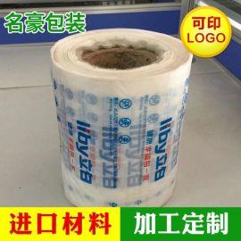 广州空气易撕包装袋 淘宝物流防护填充袋 pe环保填充气袋厂家