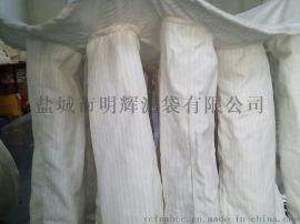 明辉高效立式沸腾床干燥设备收尘袋