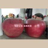 定制 玻璃钢苹果雕塑、玻璃钢雕塑水果定制、仿真水果苹果雕塑专业定制