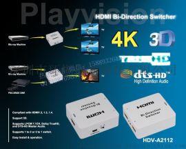 4K视频高清切换器HDMI信号二切一转换矩阵切换器厂家直销
