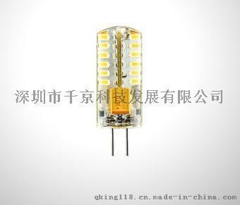 有機矽膠 E14封裝膠 玉米燈封裝膠 G4G9膠水廠家
