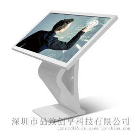 深圳厂家55寸红外触摸显示器 55寸触摸屏查询机 信息查询机