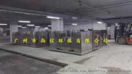 湛江全自动隔油提升一体化设备/油水分离设备/隔油提升装置