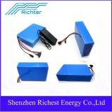 一體化太陽能路燈電池