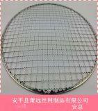 一次性烧烤网圆形24cm27cm28cm29.5cm30cm33cm