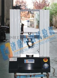 中创ZCTL精密型弹簧拉压  微机控制弹簧拉压试验机