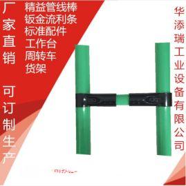 厂家直销 1.5 柔性线棒 高品质精益管 复合管 覆塑管