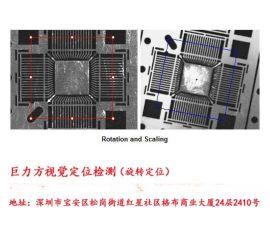 深圳松岗视觉定位,检测,测量,视觉识别,机器视觉系统解决方案