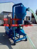 气力输送机  煤粉装车吸料机 移动式输送机