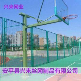 体育场围栏网,车间围栏网,篮球场围栏网