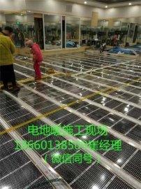 山东电热膜地暖工程承包 韩国电热膜价格 电热膜地暖安装