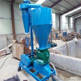 大型移动式气力输送机,节能高效耐用的气力上料机,风力型粉料输送机