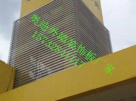 一汽奥迪4s店外墙装饰穿孔铝板//2.0原色氧化幕墙装饰网厂家
