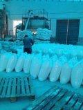 蜂窩陶瓷專用山峯纖維素