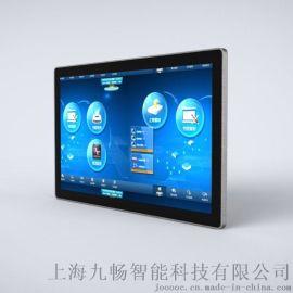 32寸壁挂电容触摸屏显示器