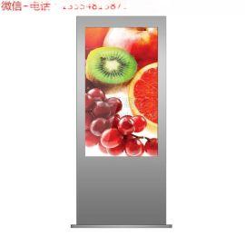 鑫飞智显 户外广告机高亮度液晶显示屏厂家定制