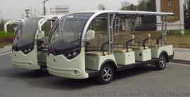 十一座电动观光车|电动观光车厂家