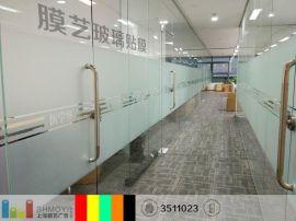 上海玻璃贴膜公司 办公玻璃贴膜 防撞腰线玻璃贴膜