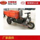 重磅推出礦用電動三輪車