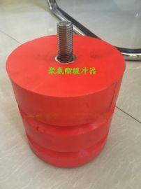 缓冲器生产厂家|JHQ-A-9型聚氨酯缓冲器|起重缓冲装置|电梯助力缓冲器|液压缓冲器|弹簧缓冲器|缓冲器型号