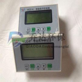 厂家直销WMK智能型脉冲喷吹控制仪 通用程序脉冲控制仪