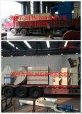 氢氧化钙生产线_氢氧化钙加工设备_灰钙粉设备_吉鸿机械