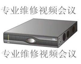 H3C MG9060维修,视频会议终端维修,H3C维修