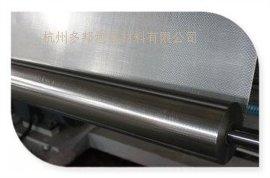 铝膜编织布 结构:PET镀铝膜+PP编织布淋膜复合成铝膜编织布