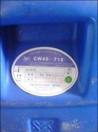 川维VAE乳液718批发50公斤一桶