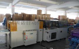 国诺热收缩包装机 POF膜热收缩机 广州包装设备