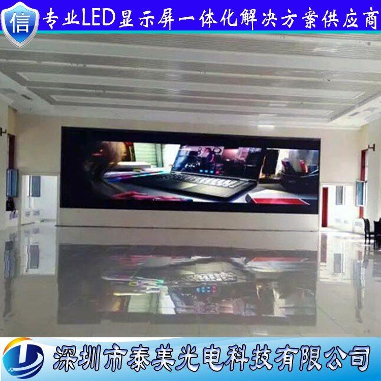 深圳泰美生产厂家直销P4室内全彩屏售楼处彩色显示屏