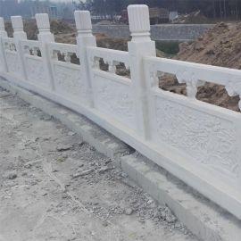 厂家直销曲阳汉白玉石栏杆别墅围栏防护 可来样加工定做