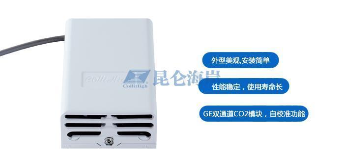 北京昆仑海岸二氧化碳变送器JQAW-3AC厂家现货