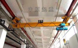 电动单梁悬挂起重机 中原起重 专业生产-起重机电动葫芦
