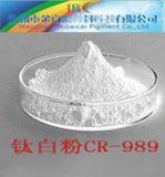 供应金百彩CR-986高耐候性钛白粉颜料