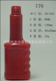 供应PET瓶、塑料瓶