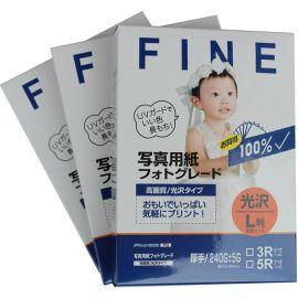 清波(Qingbo) 3R(5寸)230g高光相纸 **高光防水相纸 照片纸