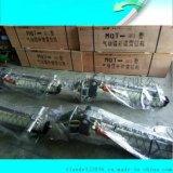 MQT-130气动锚杆钻机带气腿   风动煤矿用锚杆钻机